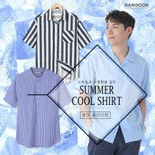 [단군] 여름 쿨셔츠 균일가 모음