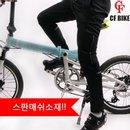 [CFBIKE]세미 쫄 메쉬팬츠 1컬러 (패드없음) BLACK B0164DSL