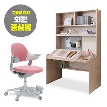 로넌 각도 높이조절 전면책상+그로잉 의자 세트(회전,발받침)