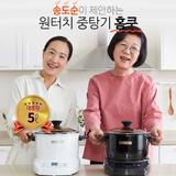 우리집 건강원 원터치중탕기 홈쿠 시즌2