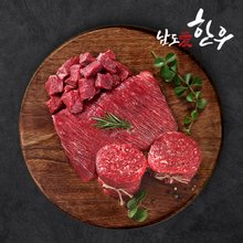 [남도애한우] 청정한우 불고기 300g x 2팩+국거리 300g x 2팩