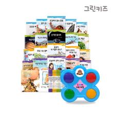 [그린키즈] 지식팡팡 원리과학동화 (전20권)  + 두더지 미로게임