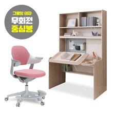 로넌 각도 높이조절 전면책상+그로잉 의자 세트(무회전,발받침)