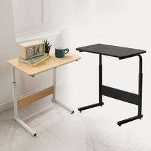 큐티 높낮이 테이블(내츄럴우드/블랙)