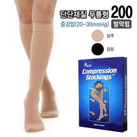 렉스타 200번 무릎형 발막힘 압박스타킹 강압20~30mmhg [430D-단단재질]