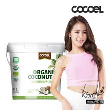 코코엘 오가닉 코코넛오일 8L 1통/대용량,쿠킹용,필리핀산