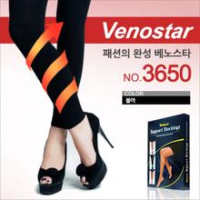 베노스타 B3650번 레깅스형 압박스타킹 강압36mmhg [360D-압박레깅스]