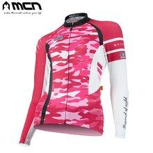 [MCN] 여성 와일드카모 핑크 긴팔져지/자전거상의/자전거의류