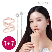 [1+1] 14K Gold 스틱 드롭 귀걸이+레이어드 반지 세트