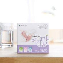 수유기 이지맘  멀티비타민 1박스