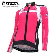 [MCN] 여성 핑크맥스 긴팔져지/자전거상의/자전거의류