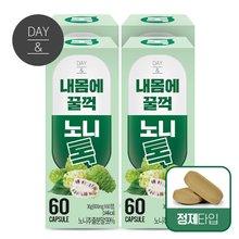 [황토농원]데이앤 내몸에 꿀꺽 노니정(60정) 4박스