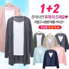 [1+2]여성 인기 봄여름 니트 티셔츠 블라우스 자켓 원피스 시스루 로브 기본 롱가디건 3종세트 무료배송