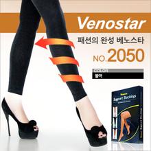 베노스타 B2050번 레깅스형 압박스타킹 강압26mmhg [200D-압박레깅스]