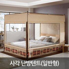 [라이펀]알뜨리 사각난방텐트(일반형)-더블