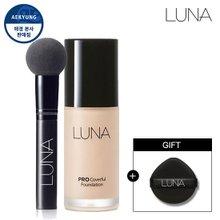 [LUNA]루나 프로 커버풀 파운데이션 30ml+프로스틱퍼프