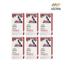 셀티바 석류 콜라겐 젤리 (20g x 90포) 6박스