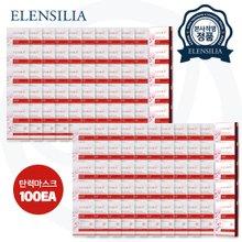 엘렌실라 센텔라마스크팩 100매