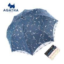 아가타 포레스트 이중망사 양산 AG1806 백화점양산