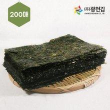 [광천김] 고급 청태김 100매+100매 (440g이상)