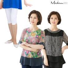 마담4060 엄마옷 블라우스/팬츠/티셔츠 특가!