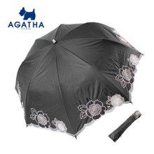 아가타 쁘띠로즈오간디 슬림 양산 AG1721 백화점양산