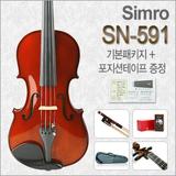 [심로악기] 심로 바이올린 SN-591 (보급형/국내산) 뛰어난음색 편안한연주