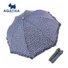 아가타 모나미 양산 AG1735 백화점양산