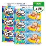 보솜이 라이트핏 썸머 밴드/팬티 기저귀 6팩