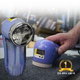 세탁소용 보풀제거기 FX-714 전기+충전식 겸용