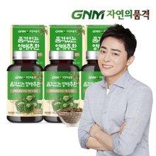 [GNM자연의품격]순수한 양배추환 3병