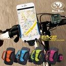 [블랙라이노] 자전거 핸드폰거치대