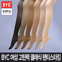 [비오유] BYC 고탄력 클래식 팬티스타킹/15데니아/누드타입/봄가을용/정품