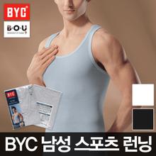 [비오유]BYC 남성스포츠런닝 베이직스타일