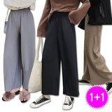[진스타일] 1+1 봄착용 여성 9부 주름와이드팬츠