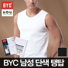 [비오유]BYC 남성단색탱탑 베이직스타일