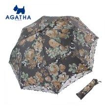 아가타 로즈 이중망사 양산 AG1716 백화점양산