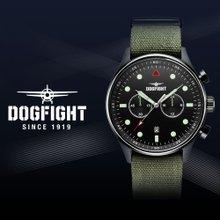 독파이트(DOGFIGHT)남성시계 (DF0026/우림FMG본사 공식정품)