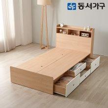 동서가구 루젠 수납헤드 깊은서랍 슈퍼싱글 침대 프레임 DF6359HF