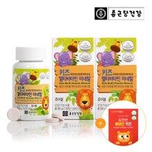 종근당건강 키즈 멀티비타민 미네랄 3병SET