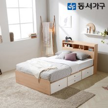 EDFby동서가구 루젠 수납헤드 깊은서랍 슈퍼싱글 침대(독립스프링) DFF3598H