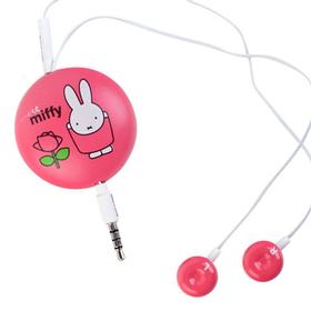 [미피]미피 핸즈프리 릴타입 마이크 이어폰 M4000