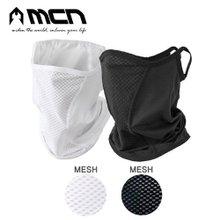 [MCN] K메쉬 귀걸이형 마스크 베이직 2종 택1/자전거마스크