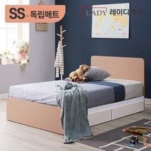 레이디가구 헤이즈 II 2단 서랍 침대 슈퍼싱글_독립매트