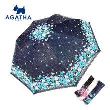 아가타 쉬폰아로마 양산 AG1905 백화점양산