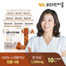 VV 실론시나몬 1000 분말스틱 10박스 (총 300포)