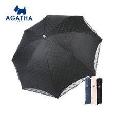 아가타 S심볼망사 양산 AG1920 백화점양산