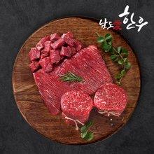 [남도애한우] 청정한우 불고기 300g + 국거리 300g