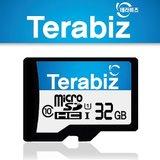 [바보사랑]테라비즈 마이크로SD카드 32GB TLC