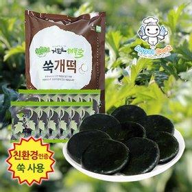 [엔젤쿡] 자연담은 거문도 해풍쑥 찐쑥개떡 500g 친환경인증 쑥사용
